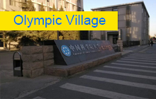 Olympic Village Cam
